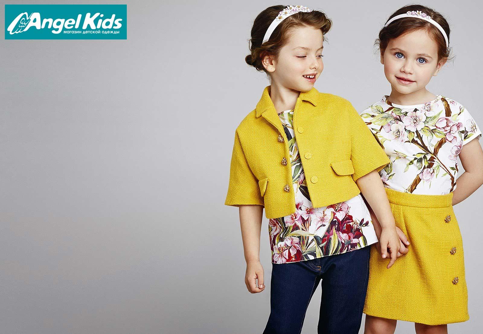 Мода детские фото цены
