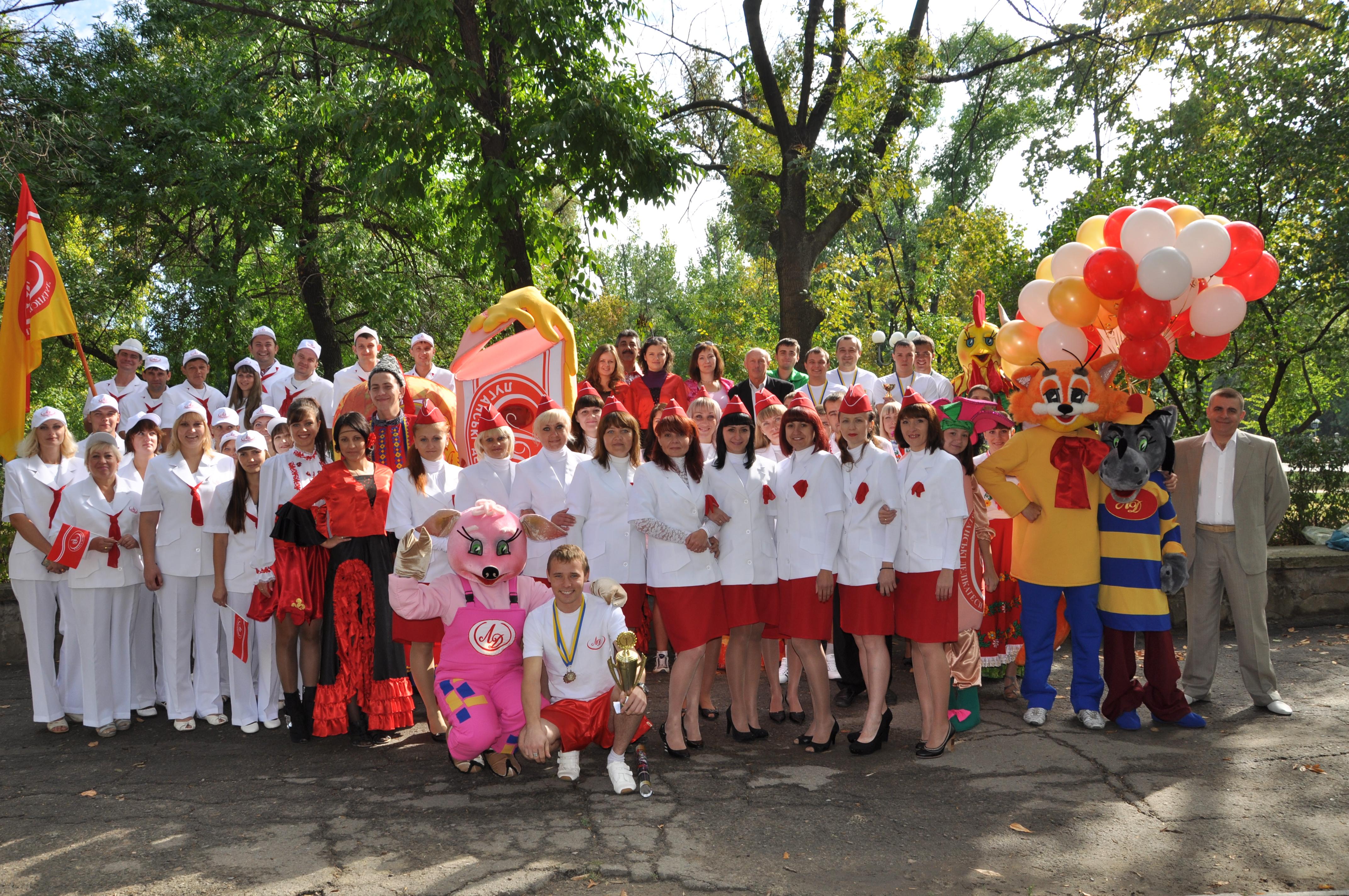 День города с Луганскими деликатесами!
