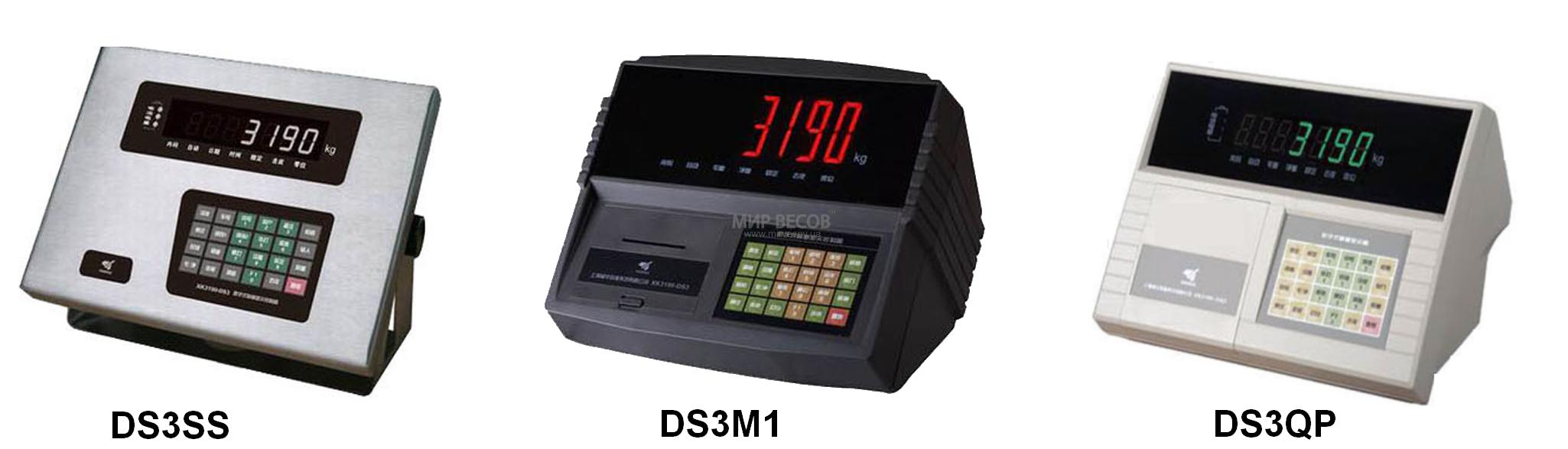 Цифровой весоизмерительный индикатор DS3SS/DS3M1/DS3QP
