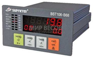 Весодозирующий контроллер BST106-B68