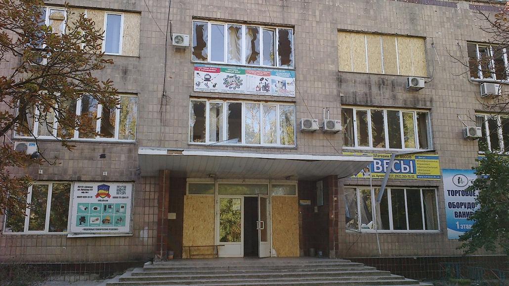 В ходе военных действий пострадали офисы и склад компании «Мир Весов»