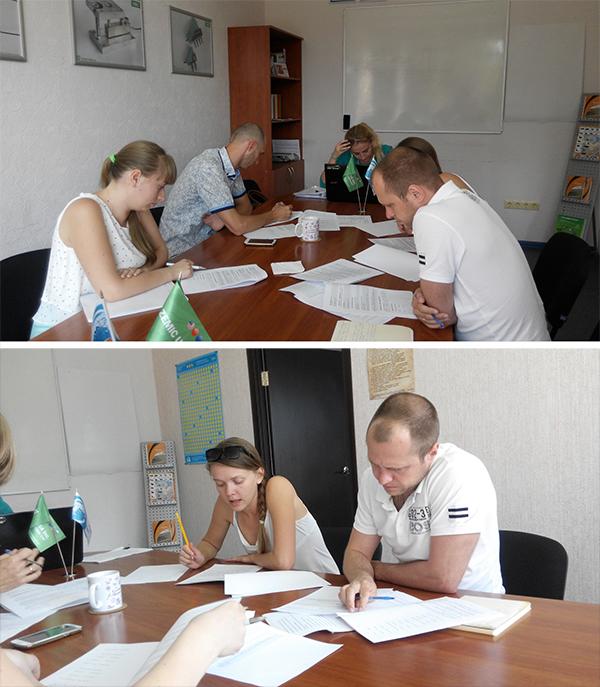 Сотрудники ГК «Мир Весов» обучаются английскому.