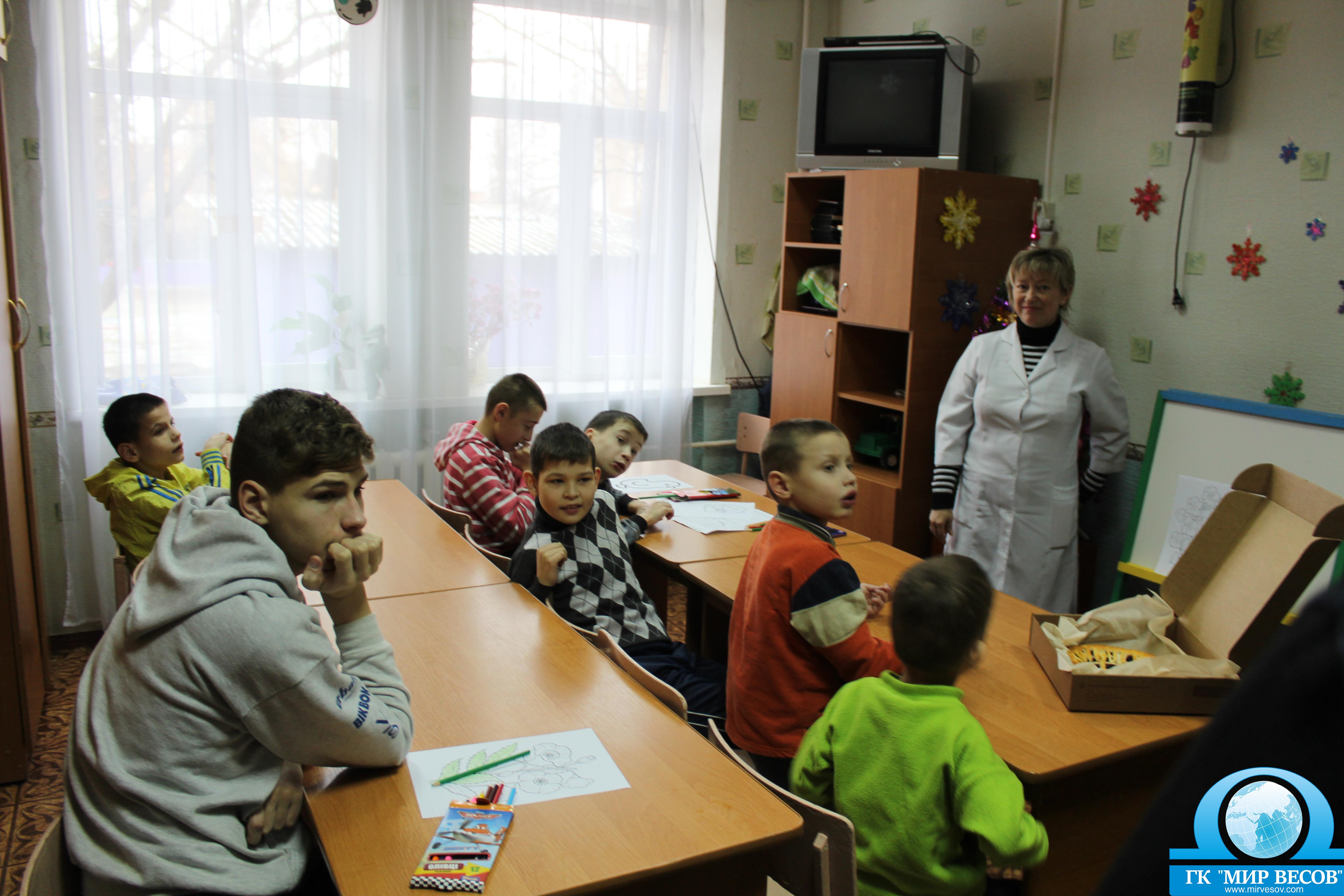 Поездка в Белоцерковский детский дом интернат