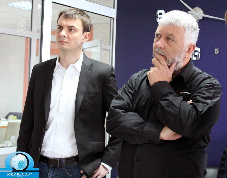 Встреча с представителями компании Rinstrum