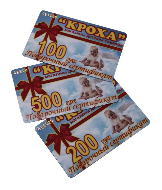 При покупке товаров Geoby в детском магазине Кроха вы получаете подарочный сертификат в подарок!