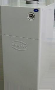 Газовый котёл Мимакс КСГВ(ИР)-20 (2 контура)