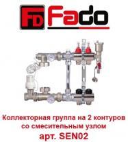 """Коллекторная группа Fado SEN02 1""""х2 контура (пр-во Италия)"""