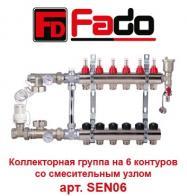 """Коллекторная группа Fado SEN06 1""""х6 контуров (пр-во Италия)"""