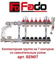 """Коллекторная группа Fado SEN07 1""""х7 контуров (пр-во Италия)"""