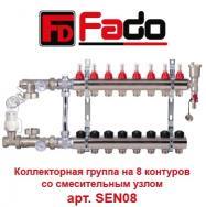 """Коллекторная группа Fado SEN08 1""""х8 контуров (пр-во Италия)"""