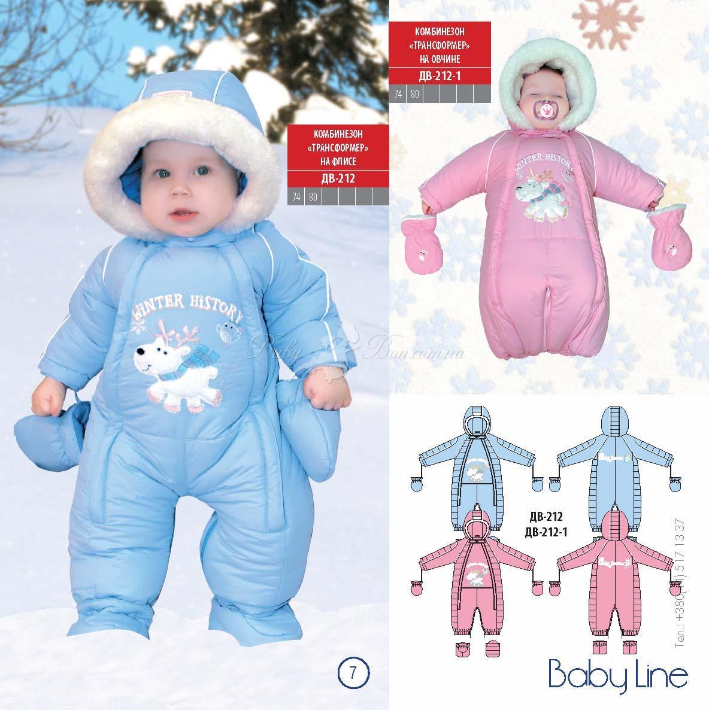 Фото зимних комбинезонов на ребенка до года