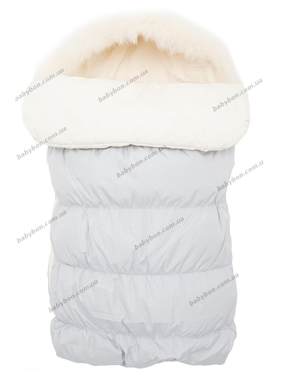 Конверт для новорожденных пуховый Snowimage (кремовый-серый) р. 68