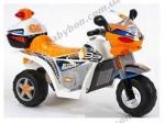 Детский электромотоцикл Geoby LW634 (оранжевый)