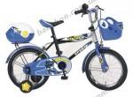 Детский велосипед Geoby DB1631 QX (синий)