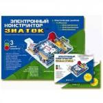 Электронный конструктор «ЗНАТОК. Школа» на 999 схем