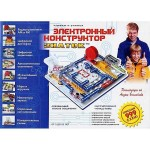 Электронный конструктор «Знаток» на 999 схем