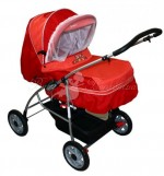 Детская коляска трансформер Geoby B2000A-X-RR1 (Джеоби)