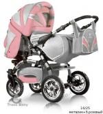 Коляска-трансформер Trans Baby Prado Lux (цвета в ассортименте)