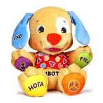 """Интерактивная игрушка """"Ученый щенок"""" (русскоязычный) Fisher-Price"""