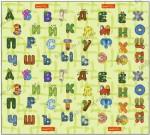 """Игровой коврик Babypol """"Забавный алфавит"""" (180х200 см)"""