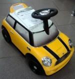 Толокар Geoby ZW450 Yellow (желтый)