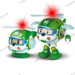 Трансформер Хелли с подсветкой и аксессуарами Silverlit Робокар Поли (83096)