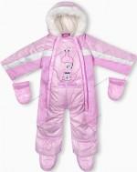 Зимний комбинезон-трансформер c отстегивающейся овчиной Baby Line Z-69-15 (нежно-розовый)