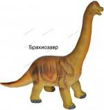 Динозавр HGL Брахиозавр (SV17873), 40 см