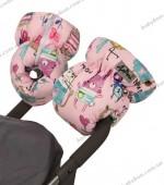 Двойная универсальная муфта для коляски ДоРечi (Рисунок на розовом фоне)