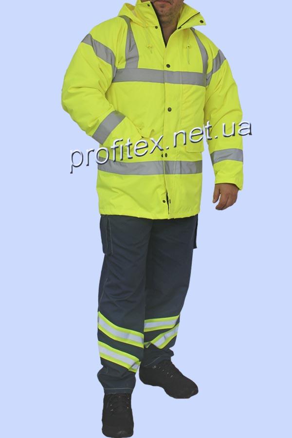 Куртка Сигнал