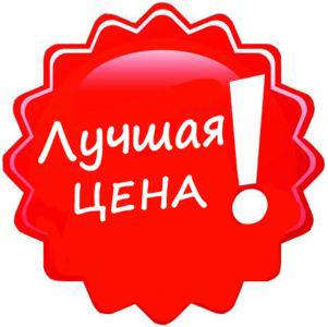 ЖК ЕВРОПЕЙСКИЙ на НАБЕРЕЖНОЙ Скидка 5% при 100% оплате квартиры!