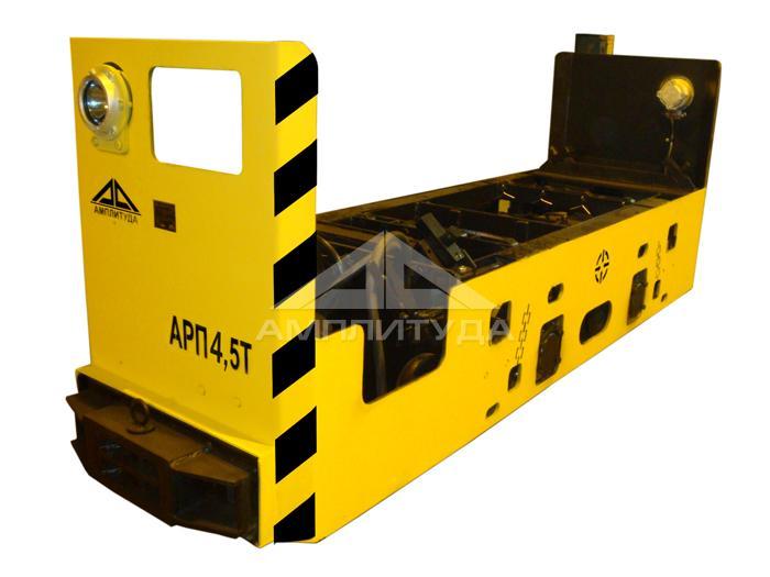 Accumulator locomotive АRP4,5Т
