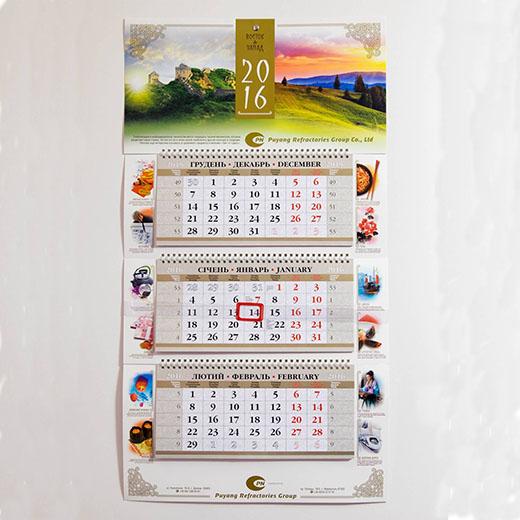 Kalend16