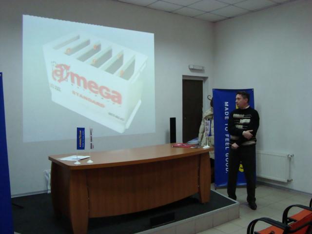 Презентационный семинар в Кременчуге