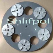 Диск установочный для бетона на плоскошлифовальную машину