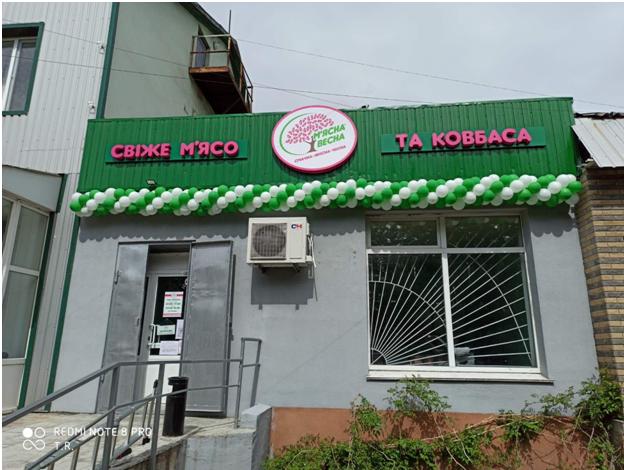 Открытие нового фирменного магазина в пгт. Никольское!