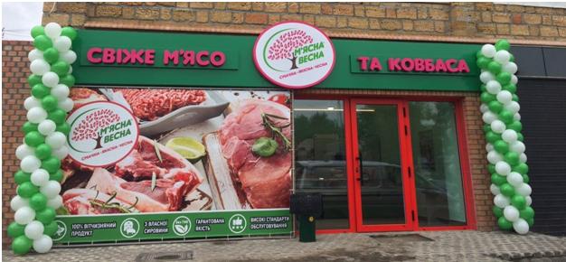 Открытие новых фирменных магазинов в г. Белгород-Днестровском!