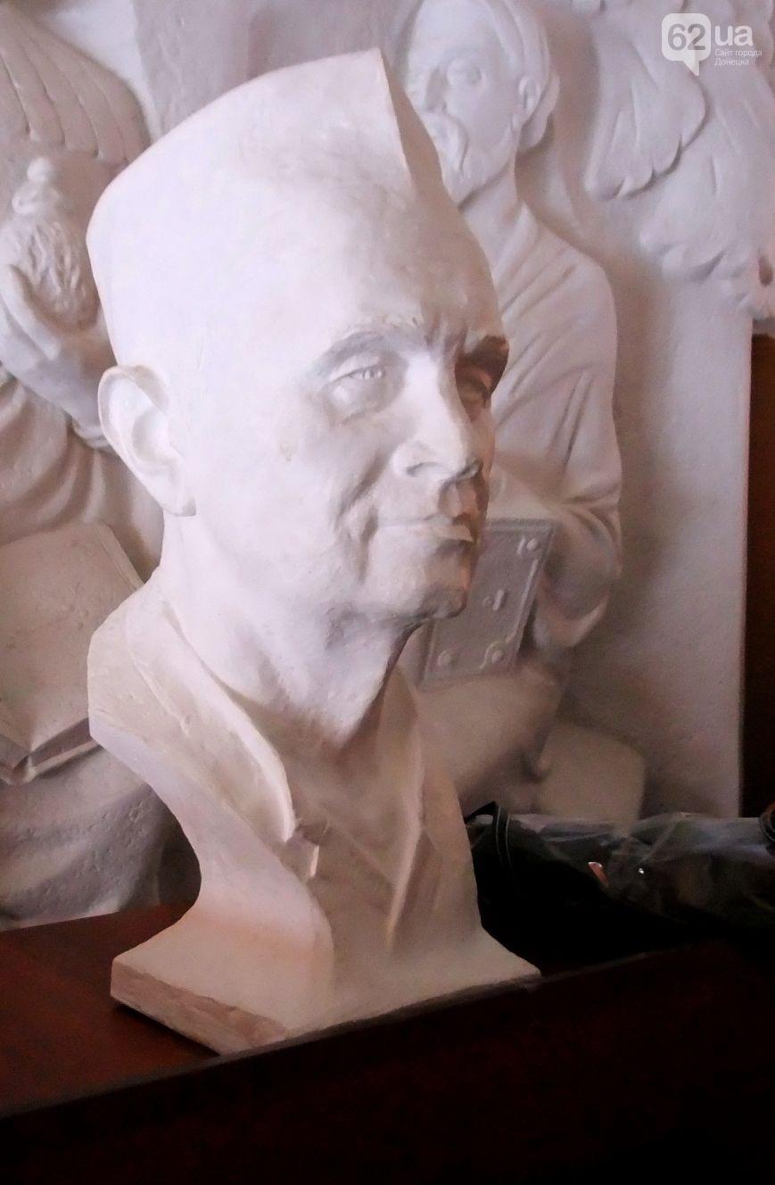 Отошел в мир иной врач-онколог Григорий Бондарь, знаменитый донецкий хирург.