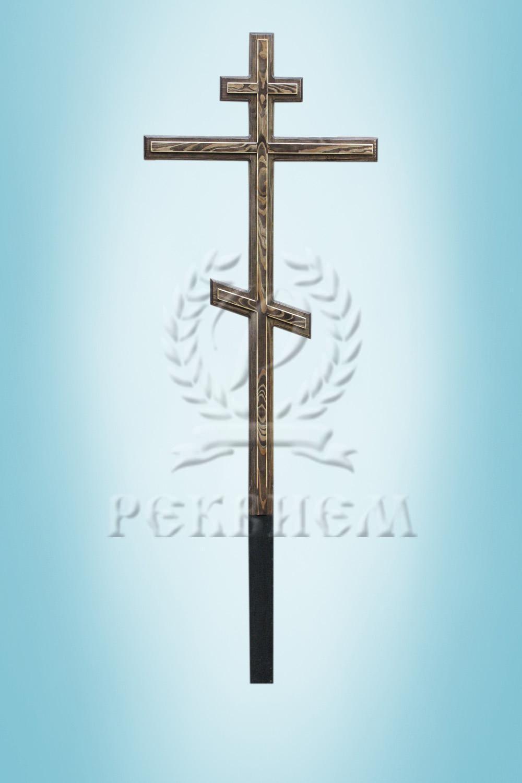 Крест Двойной