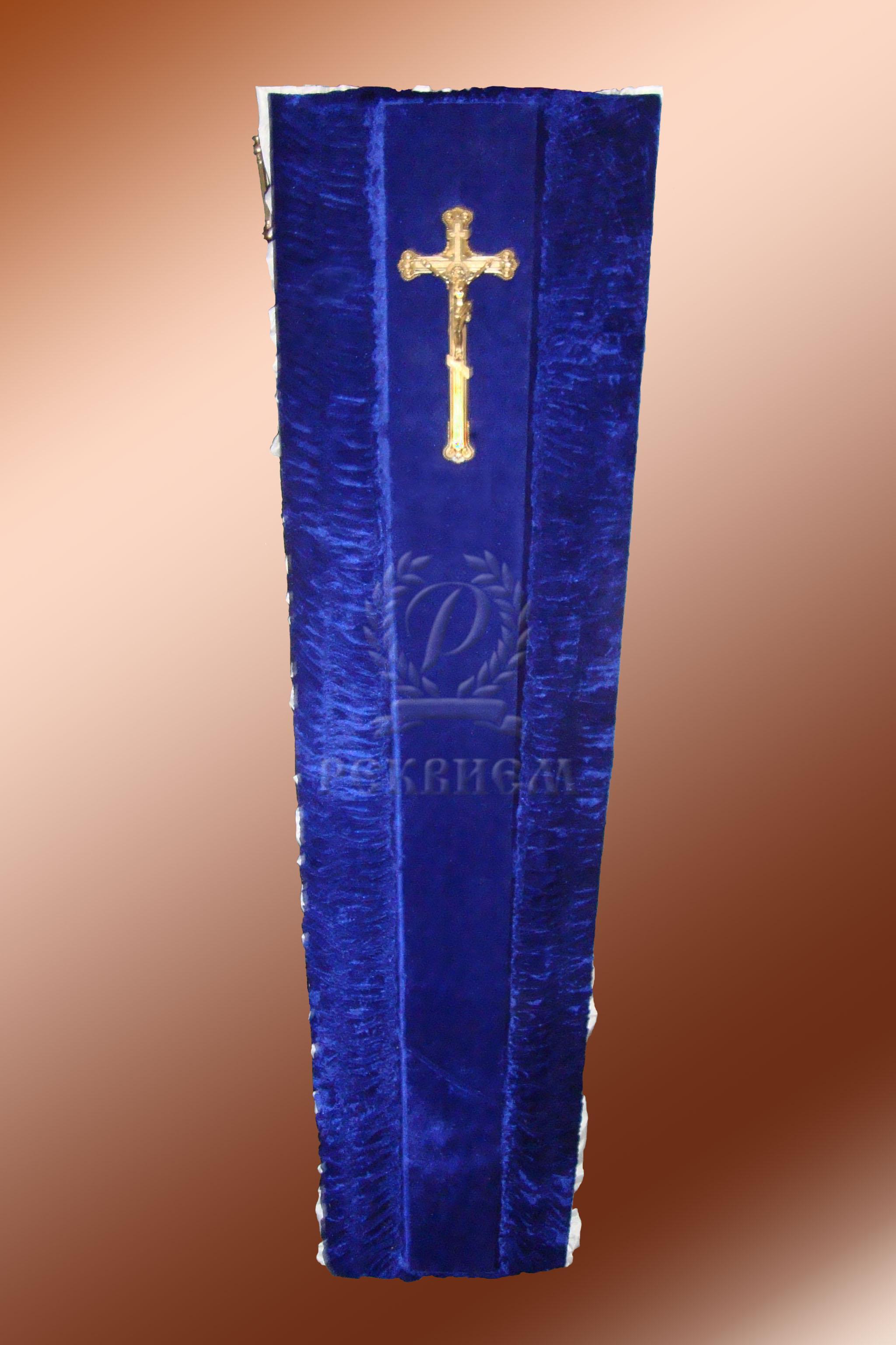 Барх синий