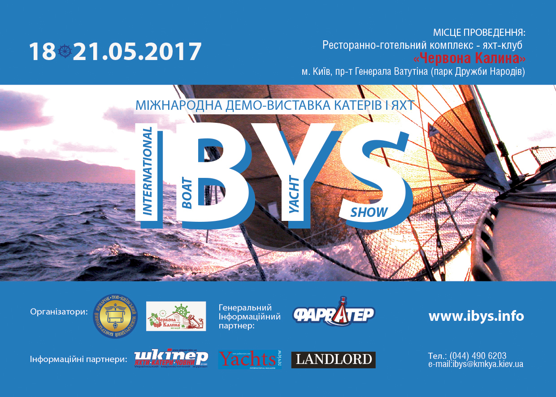 Cпециализированная демонстрационная выставка катеров и яхт IBYS 2017