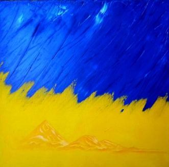 Новый резонансный международный проект Mapping. Ukraine, посвященного Дню Независимости Украины.