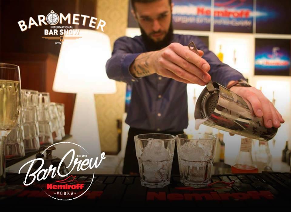 Фестиваль BAROMETER представит новое сообщество барменов