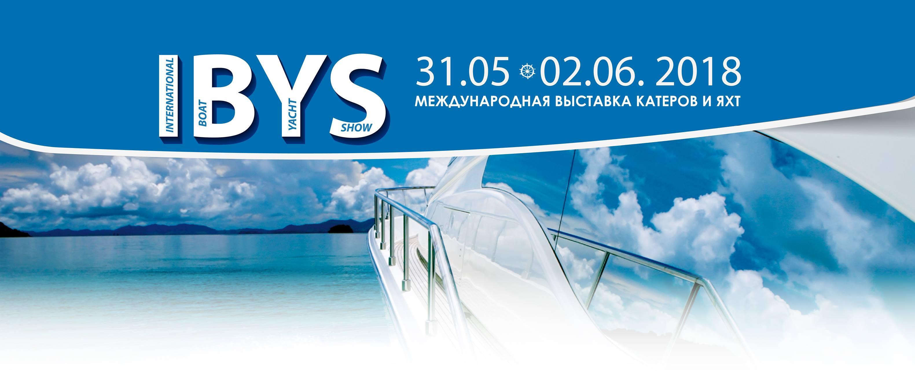 Специализированная демо-выставка катеров и яхт IBYS