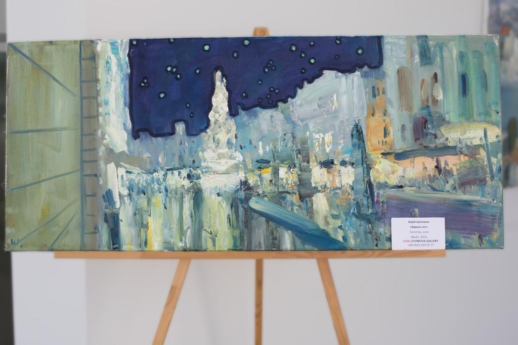 LERA LITVINOVA GALLERY представляют: выставку живописи «Лето. Insight»