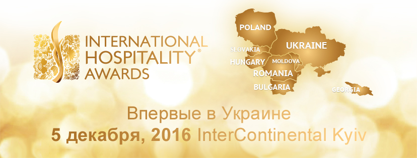 International Hospitality Awards® 2016
