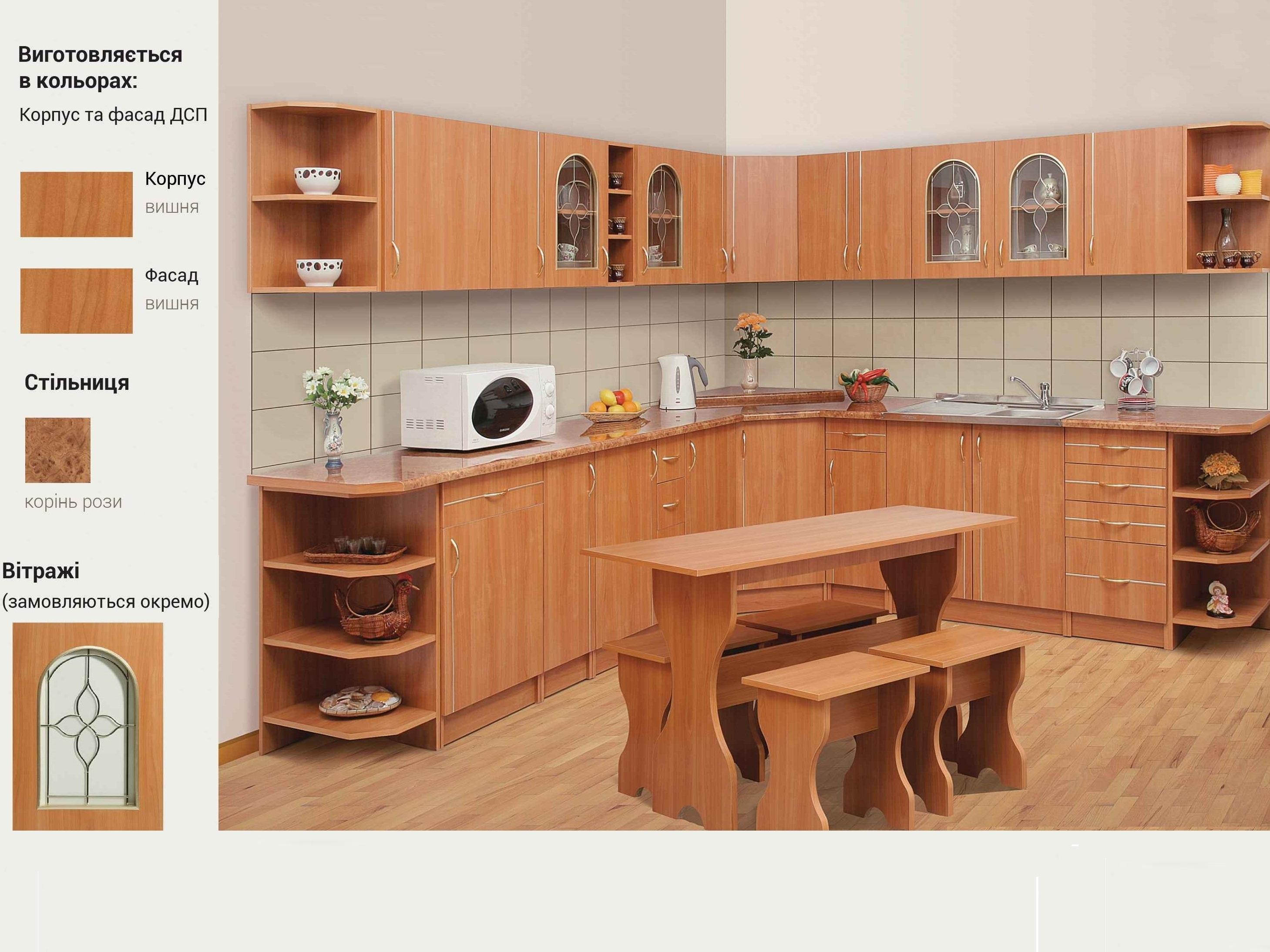 Кухня МАРТА-С