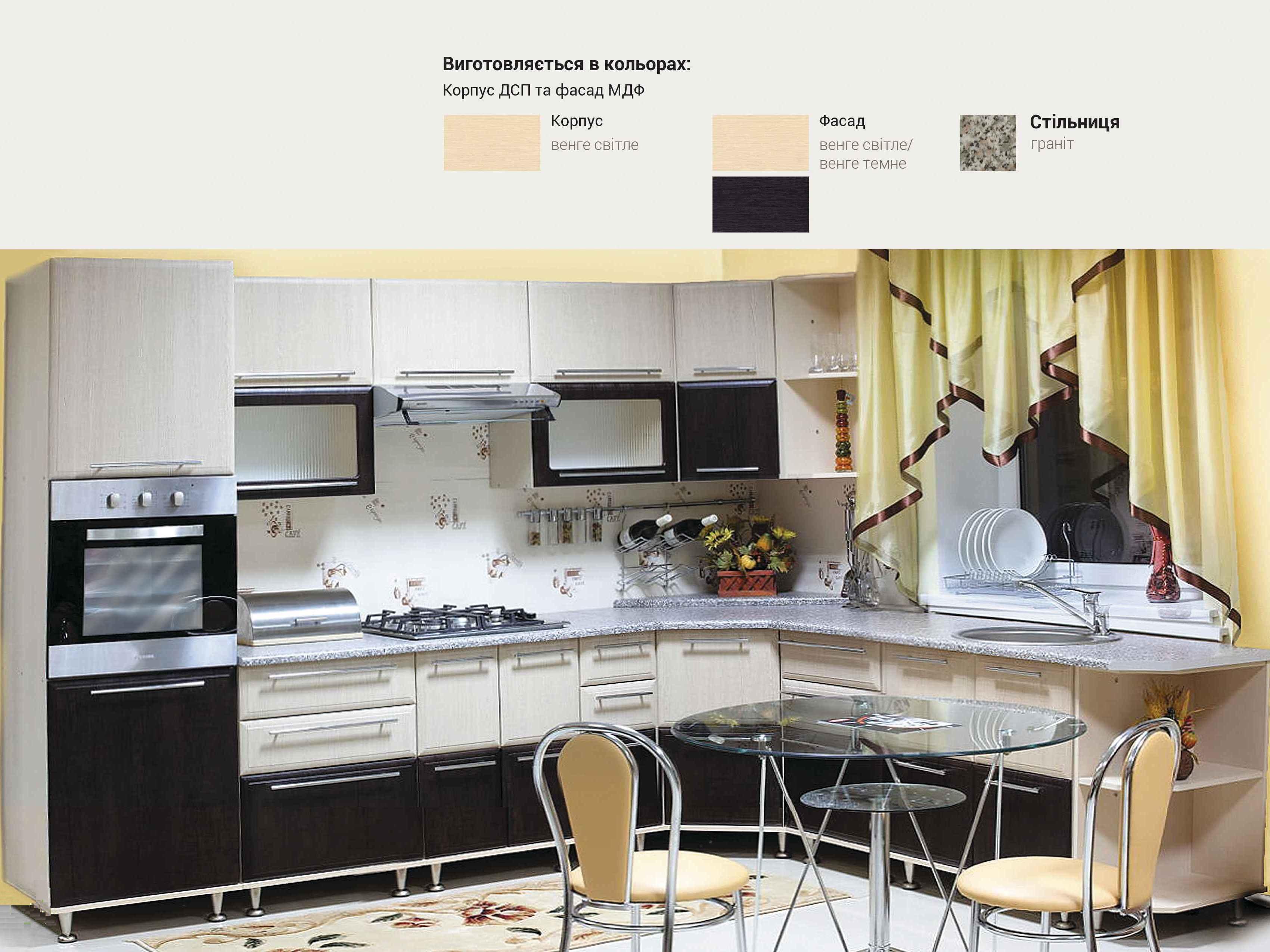 Кухня МАРТА МДФ-С