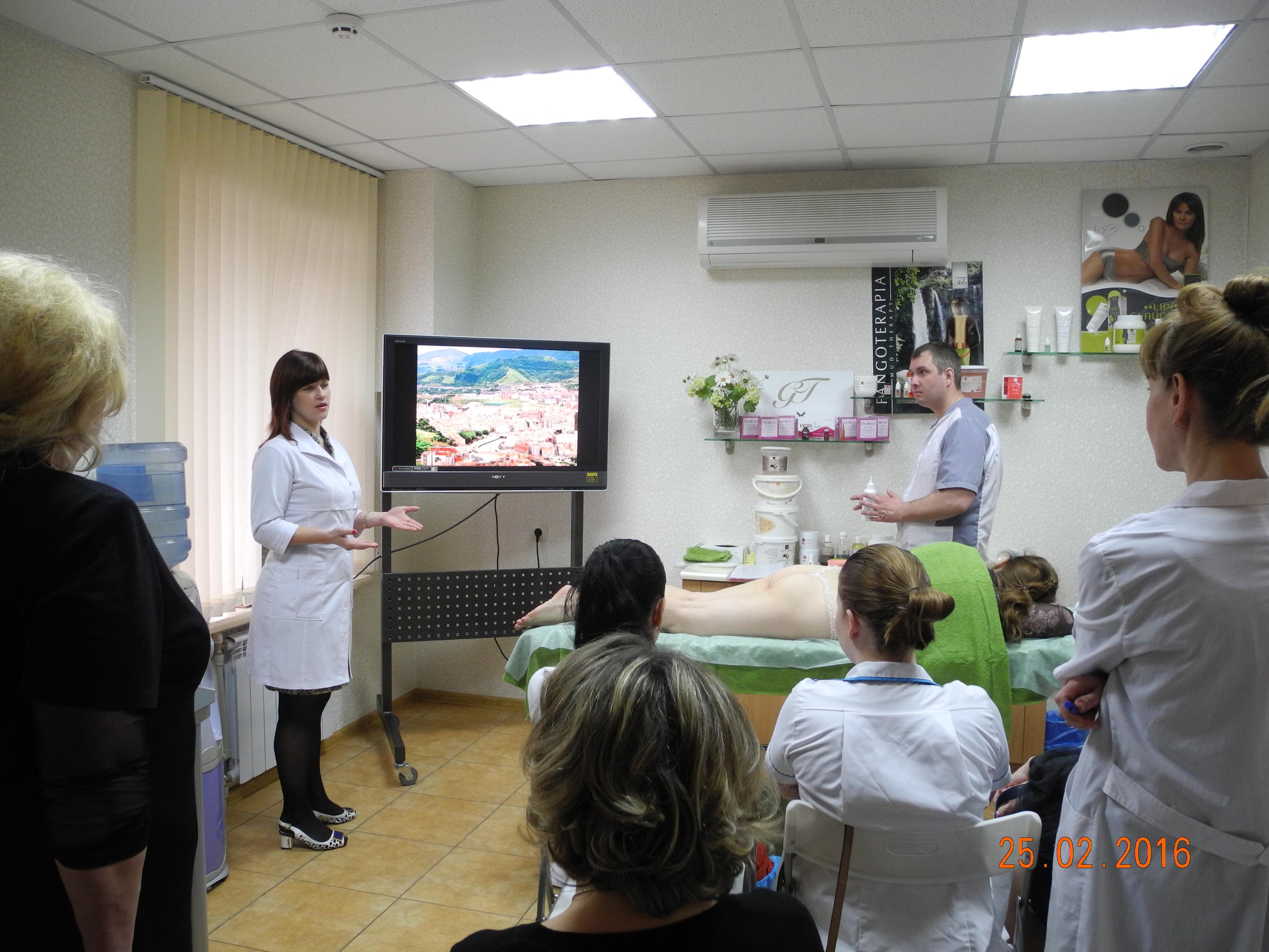 Семинар -практикум. Липолитическая и антицеллюлитная проограмма 25 февраля 2016г. г.Донецк
