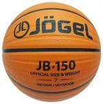 JOGEL JB-150